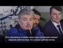 Грудинин – о дзюдо, роботах и мигрантах - Ответы телеканалу «Министерство идей».mp4
