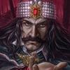 "ПРИ ""Валахия 1459: Балканский перекресток"""