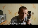 Визитка Корнеева Кирилла