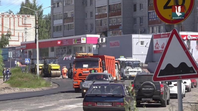 Ремонт дороги Теплицкий проспект – ул. Муравьева-Апостола