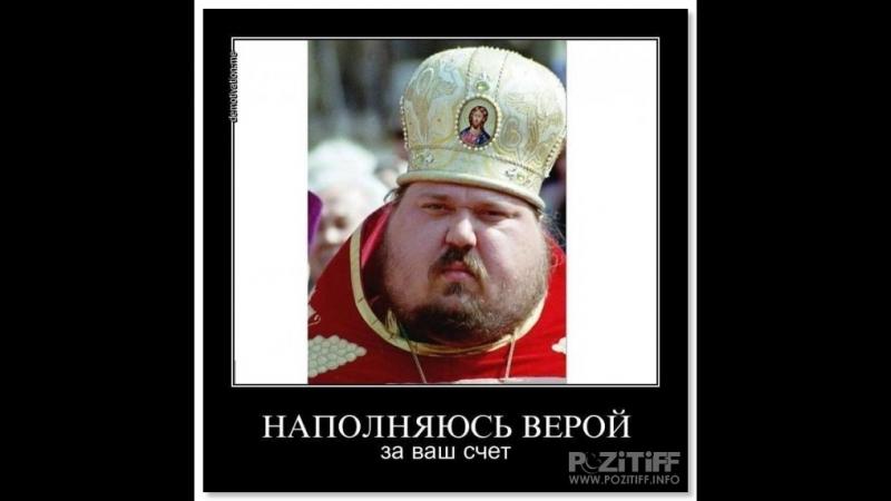 «Храни же, Боже, жирные их рожи»_ Шнуров посвятил стихотворение «слугам народа»