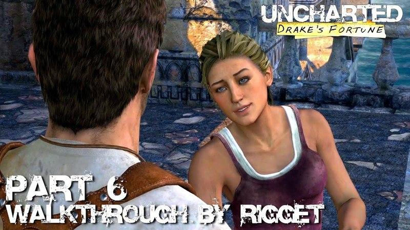 Uncharted Drake's Fortune HD Прохождение Часть 6 Таможня
