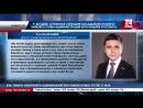 Депутат Госдумы Руслан Бальбек Странная ситуация складывается вокруг бывшего главы администрации Ялты Андрея Ростенко