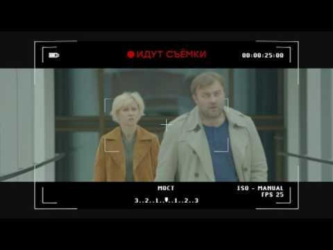Остросюжетный сериал «Мост» — премьера — в новом сезоне на НТВ