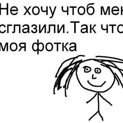 Арина Думцева