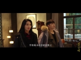180425 EXO Lay Yixing @ The Golden Eyes Behind the Scenes