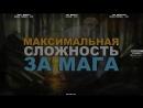 5 TES IV Oblivion БРЕТОНЕЦ МАГ