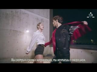 TVXQ - Off-Road [рус.саб]