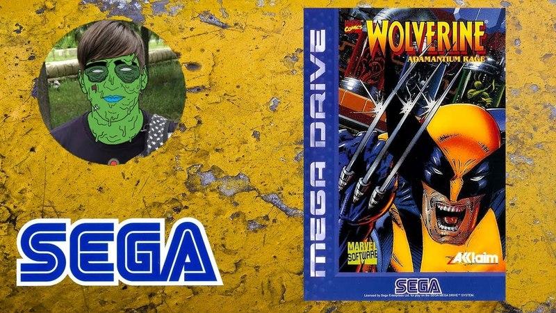 Sega Wolverine Adamantium Rage полное прохождение