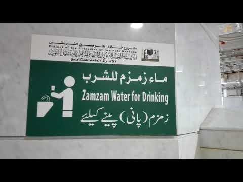 Haram e Makkah mein simple Wazo kahan keya ja sakta hay