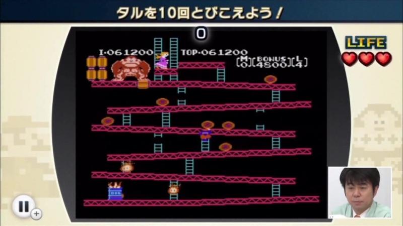 Game Center CX NC21 - NES Remix (engsub)