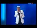 Сосо Павлиашвили - Я Твои Целую Руки