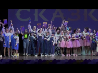 XV «Восточная сказка», Международного конкурса-фестиваля музыкально-художественного творчества