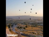 Обычное утро в Каппадокии, Турция