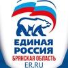 Edinaya-Rossia Bryansk