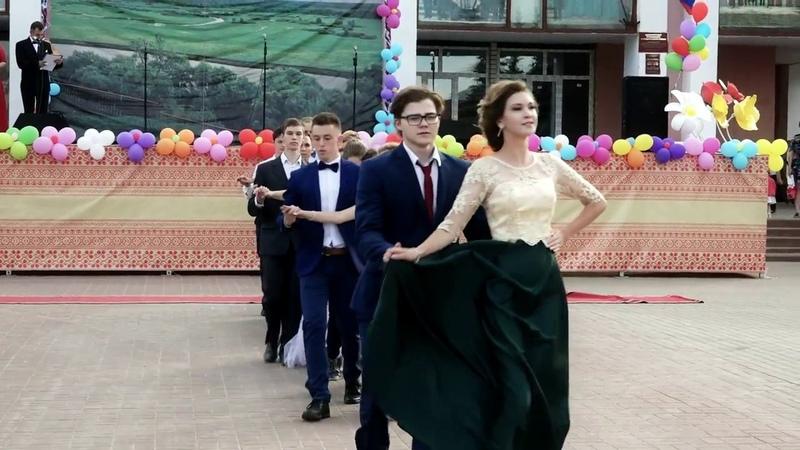 Танец выпускников Трубчевская СОШ №1 им В И Ленина