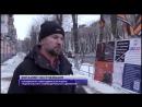 Сюжет на северодвинском канале СТВ о пикете НОД 12.12.17