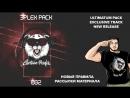 3PLEX PACK 2 | Ice | CP Company | New Release