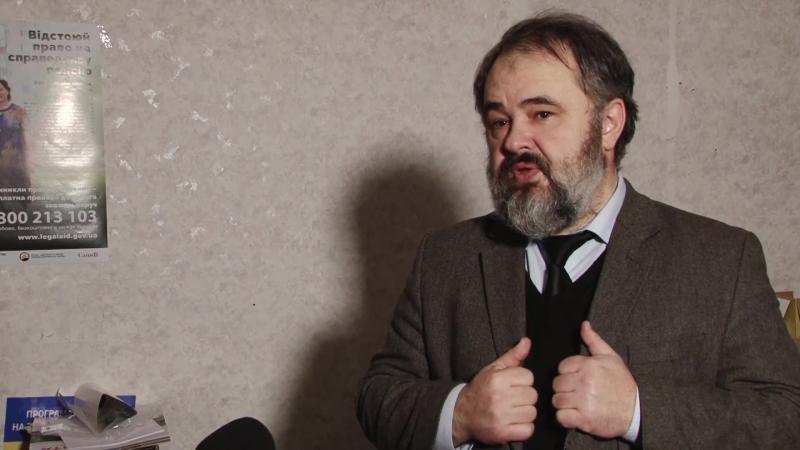 """""""DE JURE⁄DE FACTO"""" Чорнобильці. Спадок ліквідаторів (05.04.18)"""
