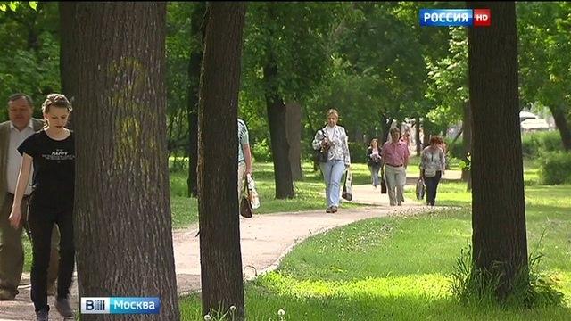Вести-Москва • На Москву надвигается полярный циклон