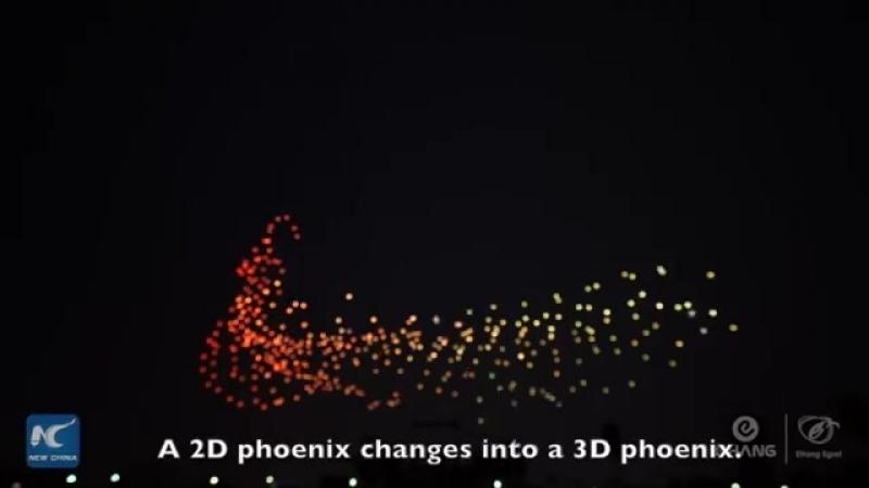 Фантастическое световое шоу 1400 дронов в Сиане
