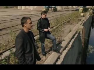 Псевдоним Албанец. 1 сезон, 1 серия