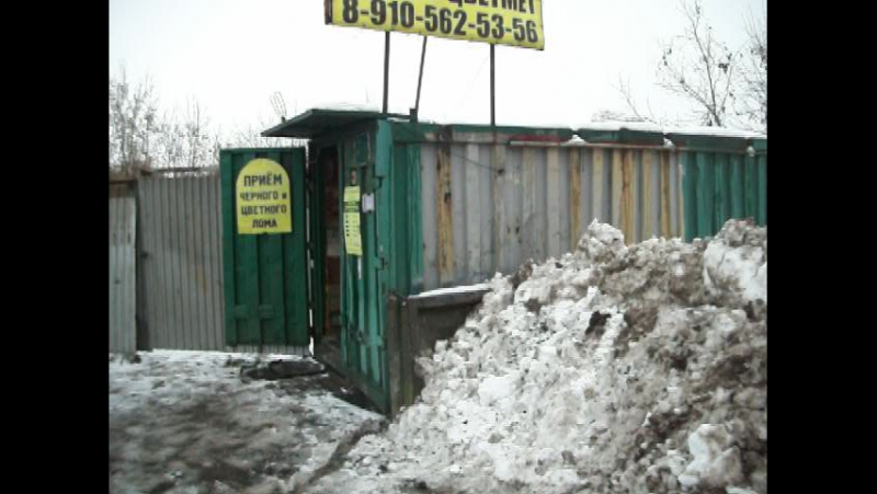 Принимаем металлолом в Луховицах, возле мукомольного завода, рядом с ж.д. перездом. ВАГОНЧИК.
