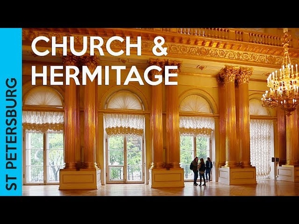 The Hermitage Museum Church on Spilled Blood | ST PETERSBURG, RUSSIA (Vlog 3)