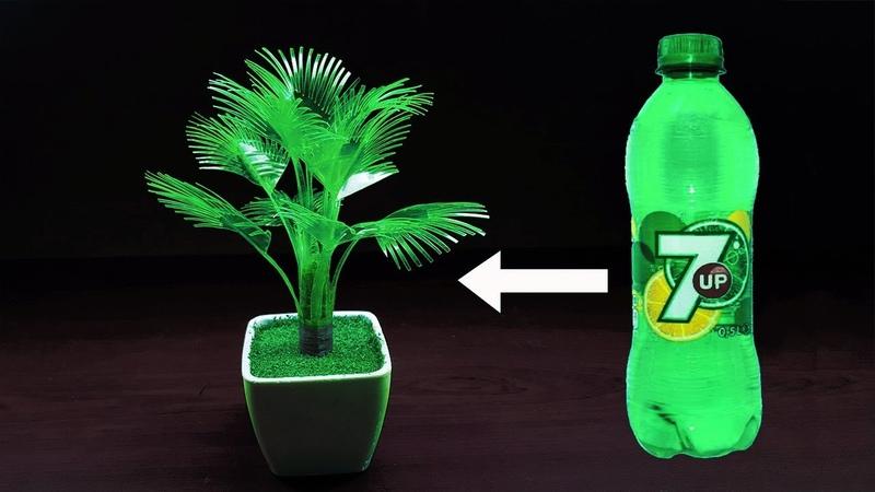 বোতল দিয়ে নাইস আইডিয়া    Crafts With Plastic Bottle