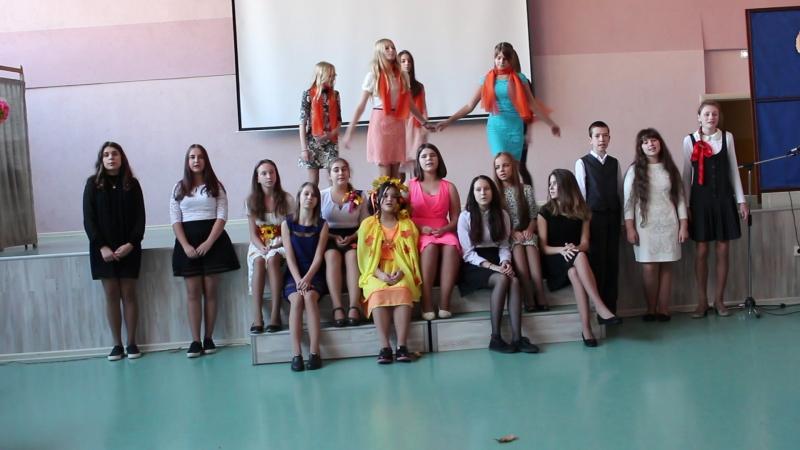 Осенний Бал 2017 Школа № 53 7Б класс