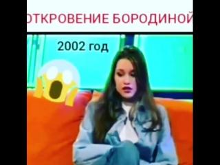 Ксения Бородина в программе Окна