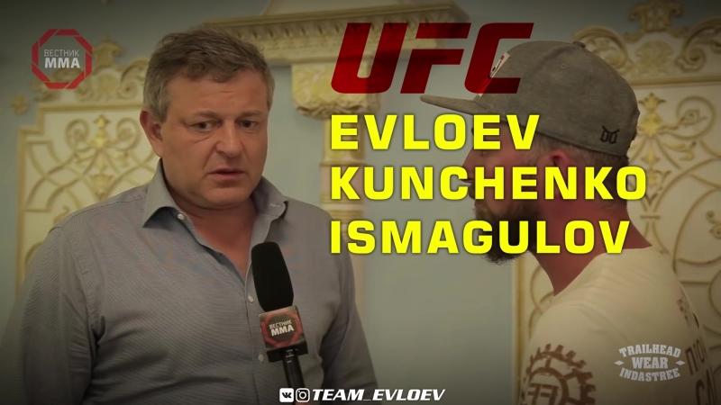 Президент лиги М-1 Global Вадим Финкельштейн о передаче четырех Чемпионов М-1 в UFC
