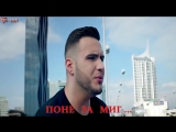 Аднан Адо Богалевич - Имам нужда от теб