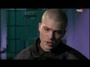 Криминальная Россия.•Развязка•. Фильм 3 (2014)