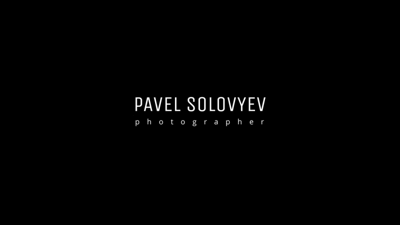 Photographer P.Solovyev