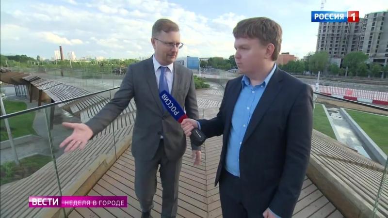 Ржавый пояс Москвы: столичные промзоны получают второе рождение