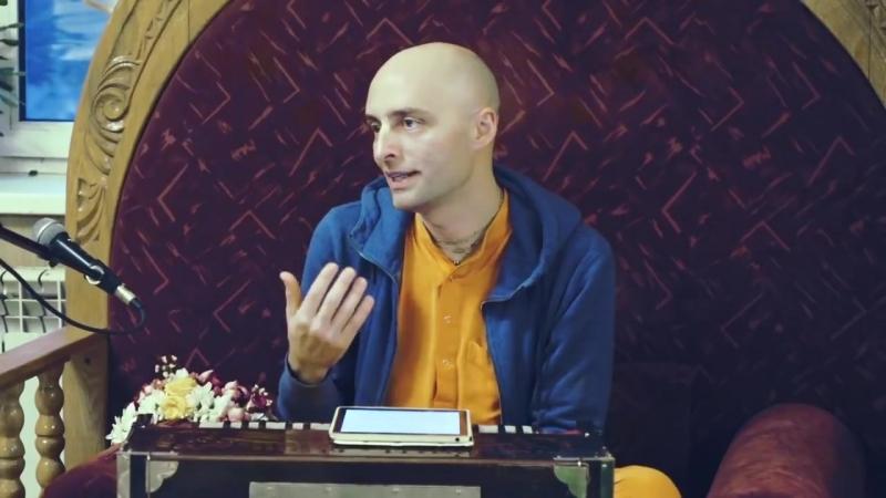 ШБ 3.2.23 За что преданные любят Кришну (Хабаровск, 07.04.2018) Ватсала дас 1 часть