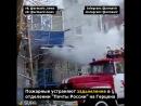 Пожар в ОПС Почты России 25.11.17 Армавир