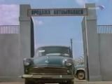 Продажа авто в СССР