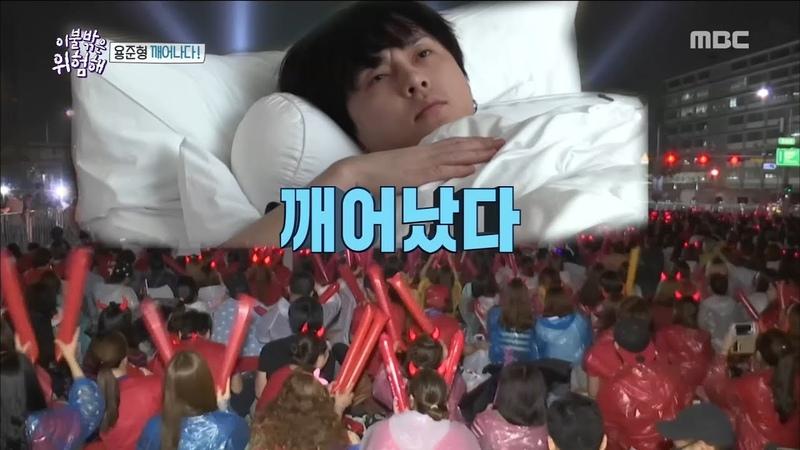 [Its Dangerous Outside]이불 밖은 위험해ep.09-Sleeping Yong Jun-hyung woke up in a month!20180705