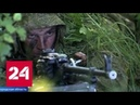 Более ста снайперов Западного военного округа прошли курс выживания в Белгородской области - Росси…