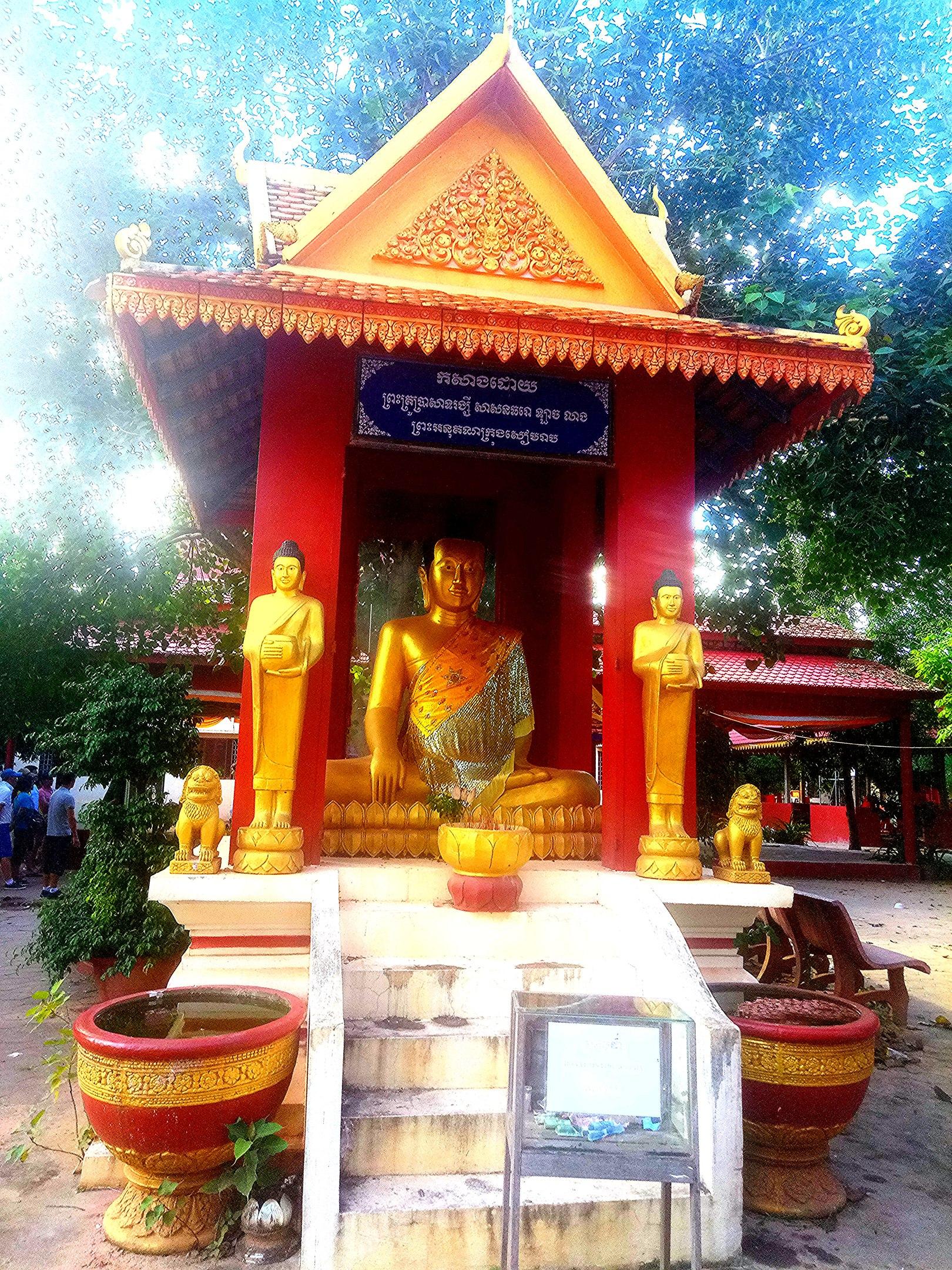travel - Елена Руденко (Валтея). Камбоджа. Сием Рип. P_U9uo3LlsE