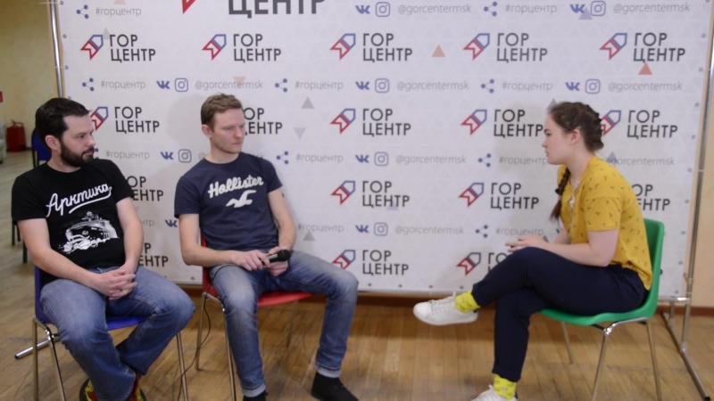 Интервью с учредителями компании AEROCKER
