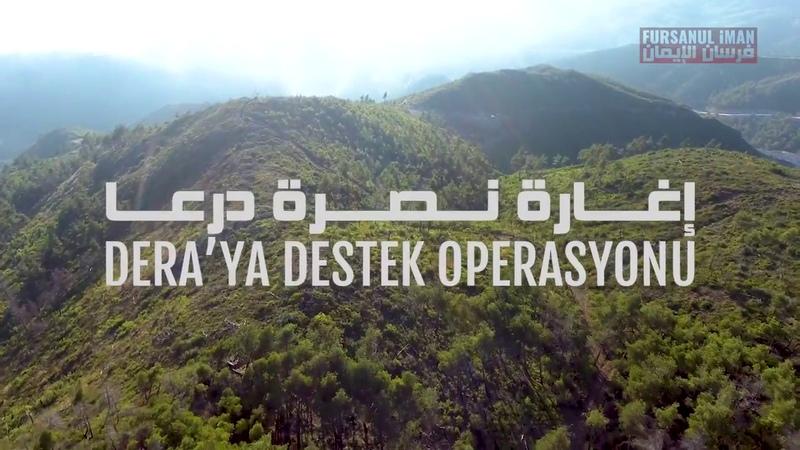 Deraya Destek Operasyonu - Türkmen Dağı