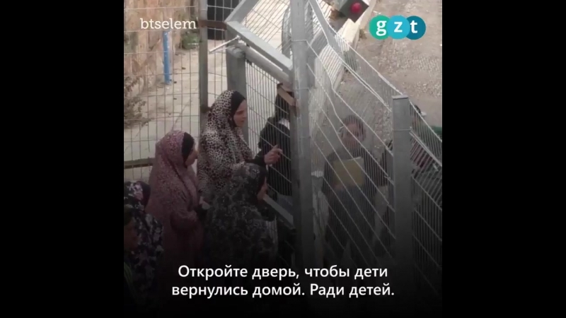 Израильские военные перекрыли путь детям из Палестины, направляющимся из школы домой