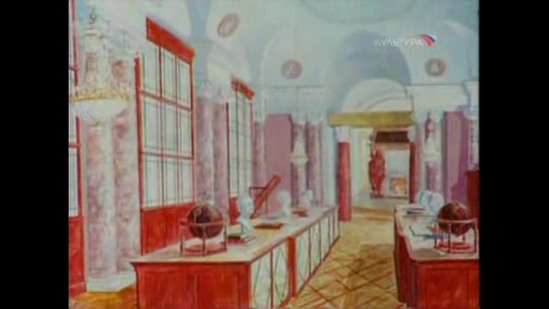 Реликвии рода Строгановых (Век Русского музея)