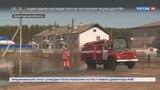 Новости на «Россия 24»  •  Под Вологдой паводковые воды затопили кладбище, дезинфекция невозможна