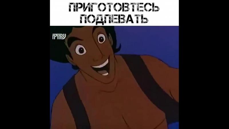 «Заствка м-ф Аладдин (1994 – 1995)».mp4