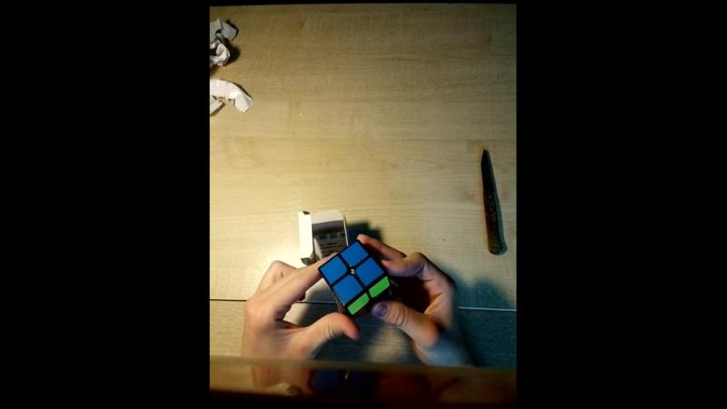 Распаковка--обзор кубика рубика  2 на 2 на 2.