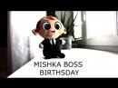 BOSS MISHKA (B A Г Z I N Prod)